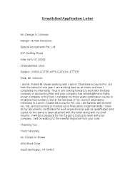 solicited cover letter example template solicited cover letter sample