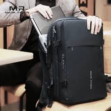 Buy <b>17 inch laptop</b> backpack and get free shipping on AliExpress.com