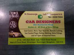 Car Designers In Bangalore Car Designers Photos Rajajinagar Bangalore Pictures
