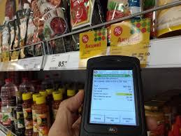 Проверено на себе как я работал в магазине Пятёрочка trank Задача простая направляешь сканер на товар или ценник жмёшь кнопку видишь актуальную цену Если есть расхождение в ценнике на полке и в терминале