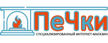 Купить печи в Екатеринбурге в интернет-магазине ПеЧки66.ру