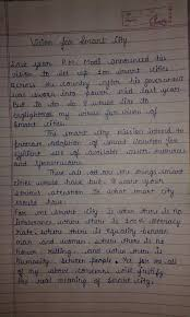 cover letter city essay city essay in hindi city essay ielts  cover letter city essay mygovcity essay