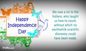 Independence Day Quotes Cool Happy Independence Day 48 Quotes And Wishes Best Independence Day
