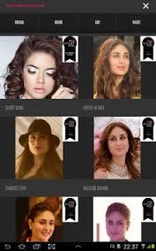 lakmé makeup pro apk screenshot