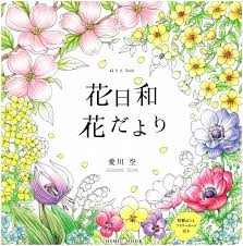 Adult Coloring Book Pdf Botanical Flower Bouquet Coloring Etsy
