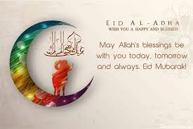 This night is amongst the sacred and blessed nights in the islamic calendar and it is a night of reward and great virtue. Eid Ul Adha Cards With Name