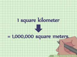 Image titled Calculate Square Meters Step 11