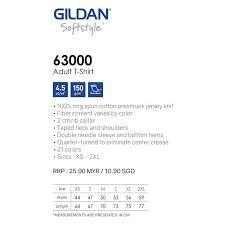 Gildan Softstyle Adult T Shirt 63000