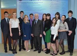 Контрольно счетная палата Краснодарского края В Контрольно счетной палате Краснодарского края состоялась встреча со студентами Кубанского государственного университета