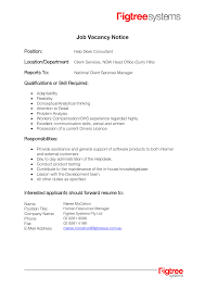 Resume For Internal Position Resumes Template Management Sample