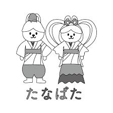 かわいい織姫と彦星 七夕白黒無料 イラスト 商用フリー無料