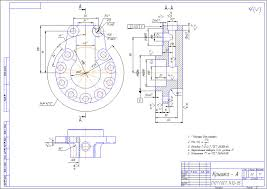 Готовые курсовые проекты по технологии машиностроения Скачать  Приспособление для обработки отверстий диаметром 16 и 21 поверхностей в крышке