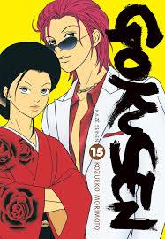 gokusen manga vol 1 ile ilgili görsel sonucu