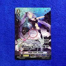 พีชฟูล ว๊อยซ์, เรนเดียร์ : TCGTH - Trading Card Game TH