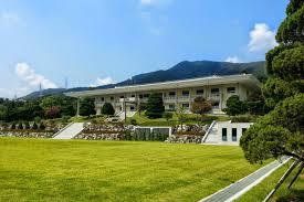 Грант на проведение исследования в Южной Корее the academy of  Академия корейских исследований предоставляет грант для молодых ученых и аспирантов Грант позволит провести исследование и написать диссертацию