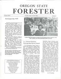 Foreste R Oregon State Fernhopper