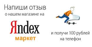 <b>Скейтборды</b> - Выбрать и заказать <b>скейтборд</b> в Москве SCOOTER ...