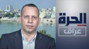 آخر لقاء للخبير الأمني العراقي هشام الهاشمي على قناة الحرة قبل اغتياله  اليوم - YouTube