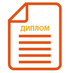 Дипломная работа на тему Управление предприятием