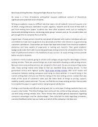 best academic essay 15 ways to improve your academic writing essay writing kibin