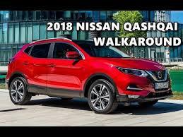 2018 nissan qashqai colours.  qashqai 2018 nissan qashqai magnetic red walkaround throughout nissan qashqai colours a