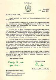 Read Letter Here No Change In Gilgit Baltistan Status Pm Sharif
