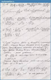 Найден Ответы к учебнику Александровой по Математике класс Ответы к учебнику Александровой по Математике 2 класс