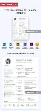 Free Professional Hr Resume Resume Templates Designs 2019 Hr