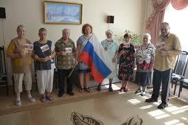 ОБУСО КЦСОН по г Кохма и Ивановскому муниципальному району 19 августа 2016г