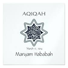 Islam Islamic Baby Aqeeqa Aqiqah Star Bismillah Invitation Zazzle