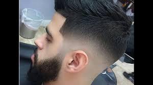 Men S New Haircut Skin Fade 2017 Youtube