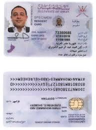 Oman-new-id-card com Nricafe - - - Oman-new-id-card com com Oman-new-id-card Oman-new-id-card Nricafe Nricafe -