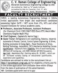 Recruitment Cv Faculty Recruitment At C V Raman College Of Engineering