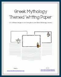 greek mythology unit resources and activities enchanted  greek mythology themed writing paper enchanted homeschooling mom