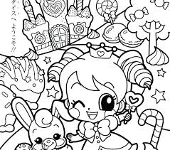 Cat Coloring Pages Coloring Book Coloring Pages Coloring Cat