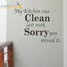 kitchen was clean vinyl wall decal awesome doodads