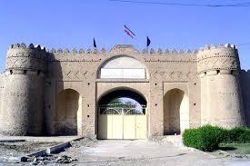 Image result for استان سیستان و بلوچستان