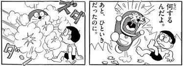 おもちゃの兵隊 ドラニュー