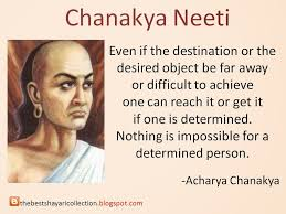 Best Quotes In Hindi Chankya My Quotes A
