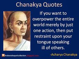 Pin By S Gurunathan On C H A N A K Y A Chanakya Quotes Sensible