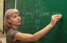 Саратов Беру заказы на дипломы курсовые в Саратове цена р  Помощь в написании дипломных курсовых и контрольных работ