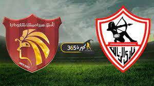 نتيجة مباراة الزمالك وسيراميكا اليوم في الدوري المصري