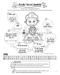 Clover Kids Germ Activity Sheets Yahoo