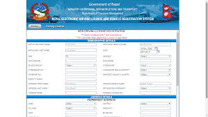 Online-license-system nepal Online-license-system Khabar Khabar Glocal Glocal nepal nepal Online-license-system Glocal