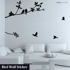 wall paper single life that new life display