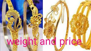 Bracelet Noa Design Latest Gold Noa Design With Price Gold Bangles Designs