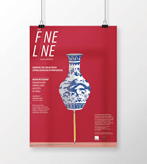Cultural Influences On Product Design The Fine Line Design Conference On Behance