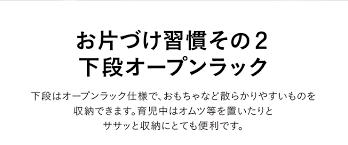 新色登場 幅73cm 絵本ラック Logログ 2色対応