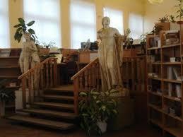 Библиотека РГГУ РУ Библиотека 2 5