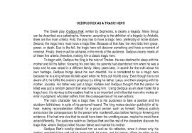 oedipus rex student essays oedipus rex written by sophocles english literature essay